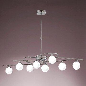 LOTTO Hanglamp G9 8x Lichtgrijs